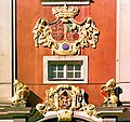 19880410730NR Löbau Altmarkt Rathaus Doppelwappen.jpg