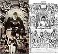 19th century sketch and 21st century photo collage, Cave 26 Ajanta, Temptation of the Buddha.jpg