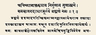 <i>Surya Siddhanta</i> an ancient Sanskrit text on astronomy