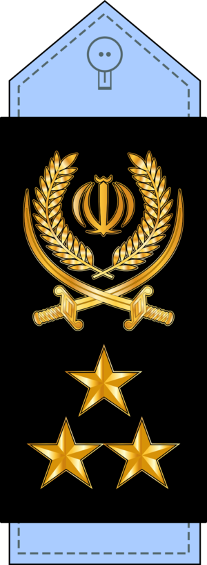 Air Force ranks and insignia of Iran - Image: 20 سپهبد IRIAF