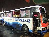 2010 Manila hostage crisis bus.JPG