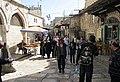 20110224 0340 Jerusalem (5540466344).jpg