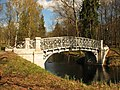 2012-05-09 Чугунный мост в Дворцовом парке. Гатчина (1).jpg