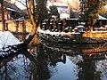 20130313 Stadspark, Maastricht & Jeker.JPG