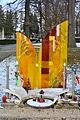 2016-01-16 GuentherZ (09) Wien14 Huetteldorfer Friedhof Grab fuer stillgeborene Kinder.JPG