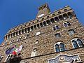 2016 Exterior of Palazzo Vecchio 02.jpg