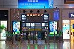 201705 Boarding Gate 12B, 13B of Shanghai Hongqiao Station.jpg