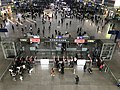 201812 ID Inspection Point on the West Entrance of Shanghai Hongqiao Station.jpg