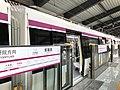201901 Ziweilu Station.jpg