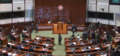 20191016 HK Legco Policy Address.png