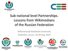 2019 Wikimania Sub-national level Partnerships.pdf