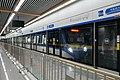 20201226杭州6号线列车进入中医药大学站.jpg