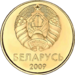 20 capi Bielorussia 2009 obverse.png