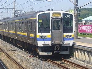 Sōbu Main Line - 211 series EMU