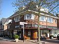 2 Badlaan 31 33 Dorpsstraat Amstelveen Netherlands.jpg
