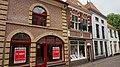 3421 Oudewater, Netherlands - panoramio (5).jpg
