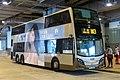 3ATENU18 at Jordan, West Kowloon Station (20181017120902).jpg