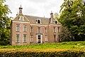 526328 Oud Amelisweerd Bunnik Utrecht-002 Hoofdgebouw.jpg