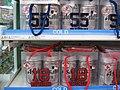 55 MATSUI 18 MATSUZAKA (483756903).jpg