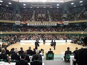 Nippon Budokan - The 57th Japan National Kendo Championship (3 November 2009)