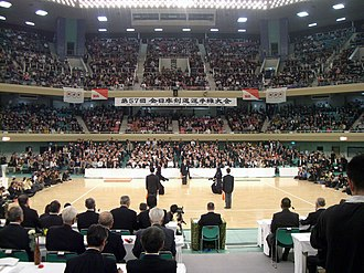 The Beatles' 1966 tour of Germany, Japan and the Philippines - The National Kendo Championship, Nippon Budokan, November 2009. The Beatles were the target of death threats from Japanese nationalists when they played the first-ever rock concerts held at the Budokan.