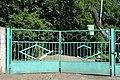 71-101-5011 Cherkasy Botsad SAM 0362.jpg