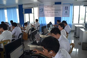 7th Waray Wikipedia Edit-a-thon 30.JPG
