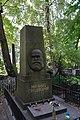 80-361-0503 Kyiv Baykove cemetery SAM 1512.jpg