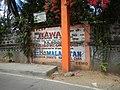 9788Caloocan City Barangays Landmarks 26.jpg