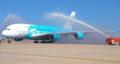A380 no Aeroporto de Beja, em Portugal, 2018..png