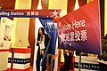 A Chinese Woman Exits the Mock Voting Booth (8164117530).jpg
