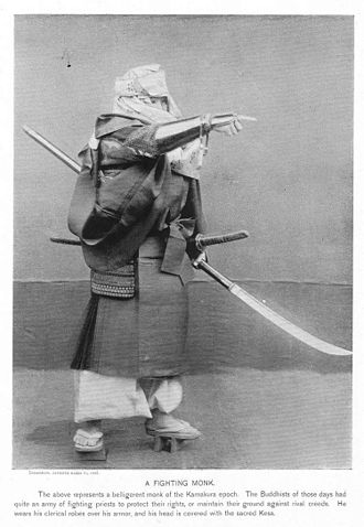 Japanese martial arts - Late 19th-century photograph of a yamabushi fully robed and equipped, armed with a naginata and tachi.