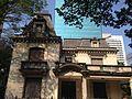 A part of the front of Casa das Rosas.jpg