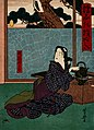 A woman tending a kettle. Colour woodcut by Yoshitoyo, early Wellcome V0046856.jpg