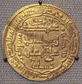 احتلال بغداد وتدمريها المغول