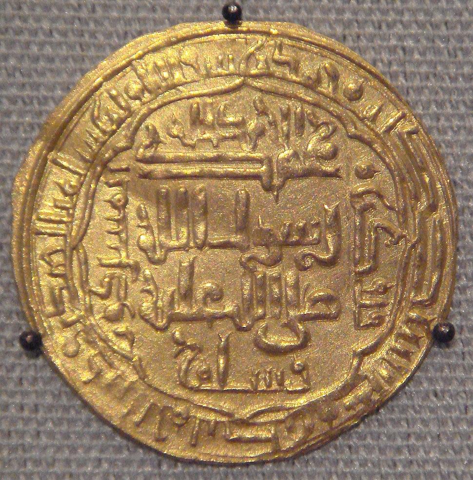 Abbasids Baghdad Iraq 1244