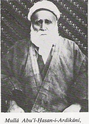 Hájí Amín - Image: Abu'l Hasan