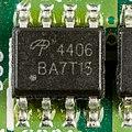 Acer Extensa 5220 - Columbia MB 06236-1N - Alpha & Omega AO4406-5516.jpg