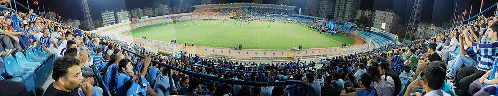 Adana City