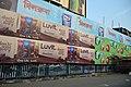 Advertisements - Durga Puja Festival - Ashutosh Mukherjee Road - Kolkata 2017-09-26 4400.JPG