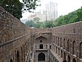 Agrasen Ki Baoli - Ancient and Modern India.jpg