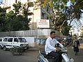 Ahmedabad2007-197.JPG