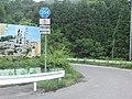 Aichi Pref r-354 Hirahata.JPG