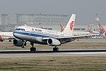 Airbus A319-132, Air China JP7634250.jpg