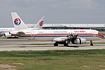 Airbus A320-232, China Eastern Airlines AN2125691.jpg