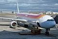 Airbus A340-642 Iberia EC-KZI.jpg