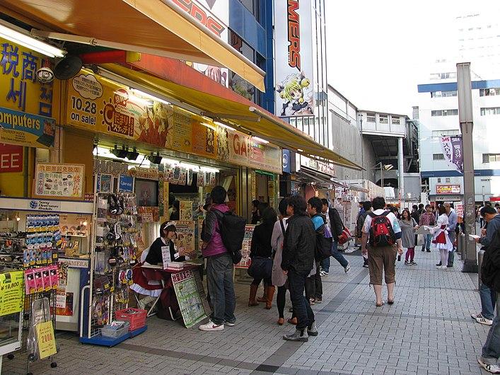 Akihabara -01.jpg