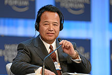 Akira Amari World Economic Forum 2013.jpg