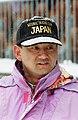 Akira Kuroiwa.JPG