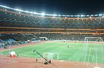 Aleppo International Stadium, night view, 2009 (1).jpg